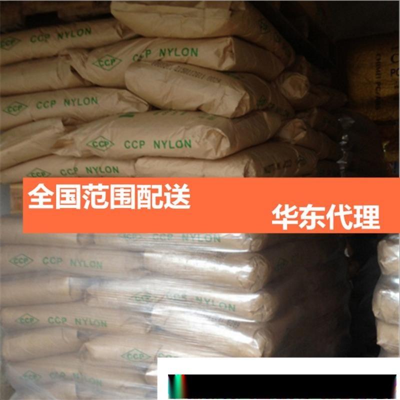 含玻纤增强15%PA66漳州长春20G3-104