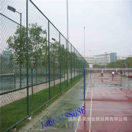 供应体育场护栏网 勾花网铁丝网 足球场铁丝网围栏