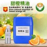 天然植物香精香料 单方甜橙精油 化妆品护肤原料