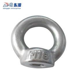 机械工业用紧固件 304不锈钢吊环螺母 各种规格定制吊环螺母