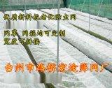 供应土豆防虫网, 马铃薯防虫网, 马铃薯脱毒防虫网, 农用防虫网