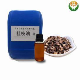 厂家直销天然植物精油 优质桂枝油肉桂油 桂皮油 肉桂精油