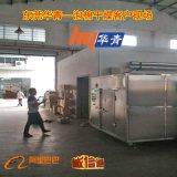 箱式微波干燥设备,快速干燥,厂家供应微波干燥设备