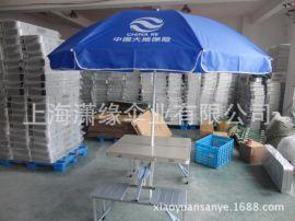 戶外聯體折疊桌椅與太陽傘套裝組合 移動折疊桌與廣告太陽傘
