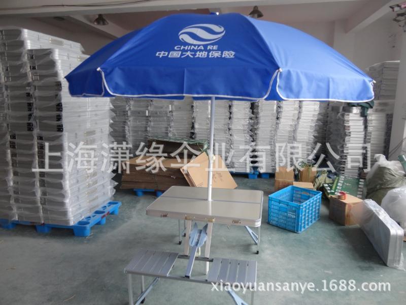 户外联体折叠桌椅与太阳伞套装组合、移动促销折叠桌与广告太阳伞