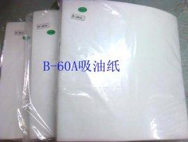 天帮力B-60A工业擦油吸油纸