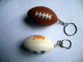 PU钥匙扣橄榄球光面颗粒面 PU玩具球