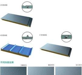 内蒙制作新型聚氨酯侧封岩棉夹心板、彩钢板