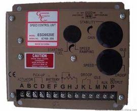 GAC调速板ESD5520E,ESD5570E