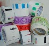 混合基碳带 ,合成纸碳带,Zebra斑马专用
