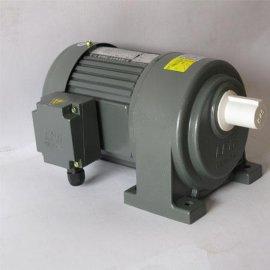 台湾齿轮减速电机 CH200-3SB/CH200-5SB 25年品质保证!