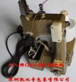 GK9-8,升级新款缝包机 GK9-8,升级新款缝包机