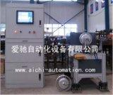 轮毂式电机综合检测系统