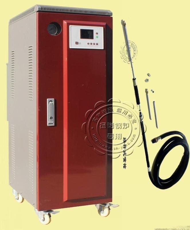节能环保蒸汽清洗机 18KW全自动电蒸汽清洗机