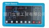 台湾加盟冷干机控制面板