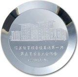 深圳专业贵金属定制厂家, 个性纯银定制。