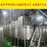 5000升甘蔗醋全自動發酵罐 中型甘蔗醋生產線廠家