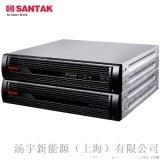 山特机架式UPS电源6K高频机厂家现货供应