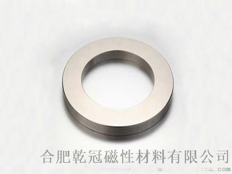 钕铁硼稀土永磁 强力磁铁 磁铁圆环 高强磁钢