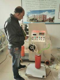 灭火器灌粉充装设备,干粉灭火器维修年检设备