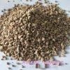 本格 园艺麦饭石 多肉植物  麦饭石 黄金麦饭石