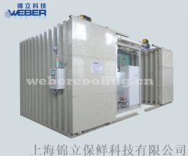 上海錦立食用菌真空預冷保鮮機