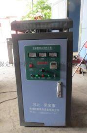 高频加热设备 工业生产厂家 中清新能