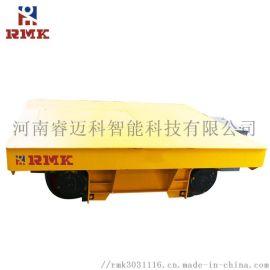 天津市25吨轨道电动牵引车蓄电池平车