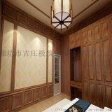 北京集成墙板 竹纤维板十大品牌