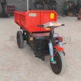 柴油自卸三轮车 建筑拉砖三轮车 小型农用三轮车