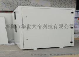 投影机恒温箱 生产厂家