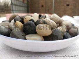 卵石滤料鹅卵石 雨花石 河北亿诚抛光鹅卵石 雨花石