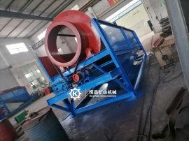 滚筒筛分机 全自动土石分选机 效率高折叠沙石分离设备