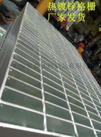 安阳格栅板热镀锌钢格板 钢格板公司
