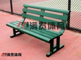 户外休息椅(无扶手)