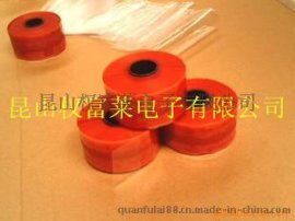 硅橡胶绝缘自粘带