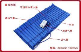 电动防褥疮气床垫