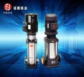 提供湖北水泵 诺赛水泵 进口水泵 进口汽油水泵 进口水泵价格 进口锅炉给水泵