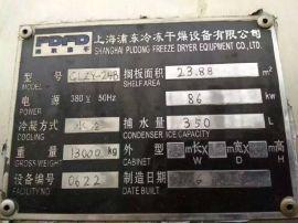 二手24平方上海浦东冷冻干燥机设备