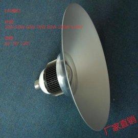 100W工礦燈 單顆COB集成100W工礦燈替換納燈節能燈