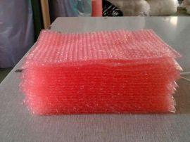 电子产品包装防静电红色气泡袋