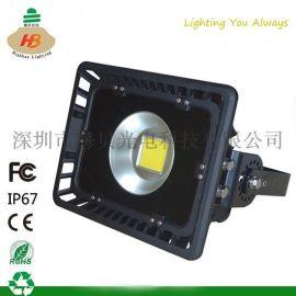 深圳海贝光电HB-FS350-160W高杆led投光灯IP67户外亮化照明