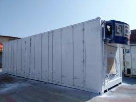 上海二手冷藏集装箱