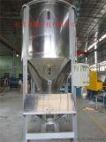 2000Kg立式混料機廠家直銷