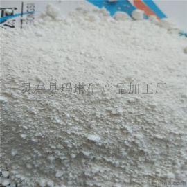 供应塑性色母粒用1250目煅烧高岭土