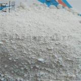 供應塑性色母粒用1250目煅燒高嶺土
