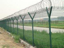 机场围栏生产厂家、机场围栏多少钱?