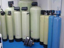 厂家批发供应水处理设备玻璃钢罐,玻璃钢过滤罐,树脂罐,价格低质量好送机