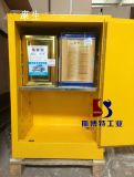 化学品防火柜,深圳化学品安全柜