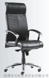 天时家具时尚真皮大班椅 人体工学办公椅